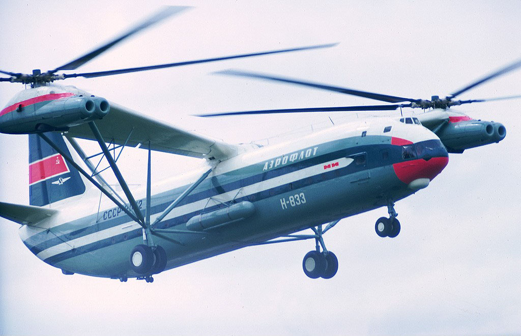 The B-12 helicopter, which first flew July 10, 1968, was installed in February 1969. a series of records, which, being submitted for approval, were the first reports received in the West about the existence of this giant helicopter. He received the NATO Homer code mark. Later, on August 6, 1969, the B-12 lifted a payload of 40204,5 kg (88636 pounds) to a height of 2255 m (7398 ft), setting a record that has not yet been surpassed.